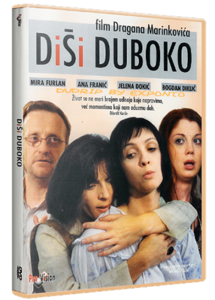 Disi Duboko (Take a Deep Breath) -POSTER 1