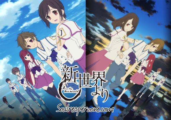 Shin Sekai Yori -CAPA 2