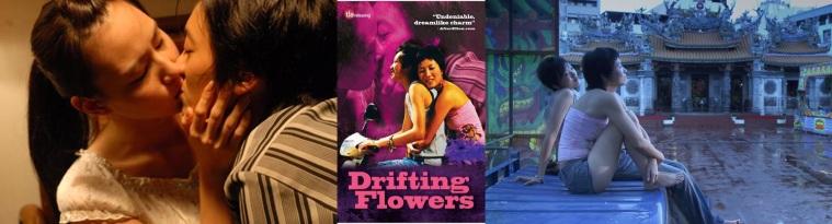 Flores À Deriva (Drifting Flowers)  POSTER 3