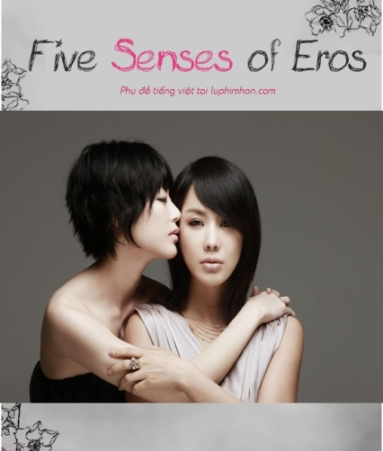 Five Senses of Eros (In My End is My Beginning) - POSTER 1