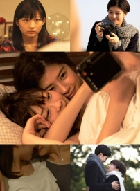 Transitgirls (2015)=DORAMA (CAPA 2)