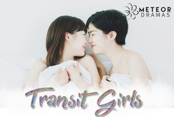 Transitgirls (2015)=DORAMA (CAPA)